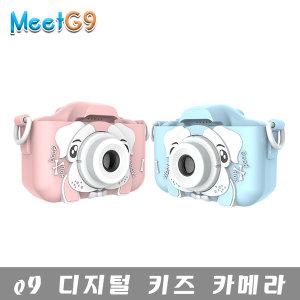 멍멍이 Q9 디지털 키즈 카메라/4천만화소/무배