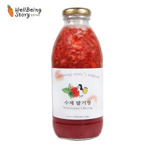 국내산 딸기로 만든 맛있는 수제 딸기청 600g