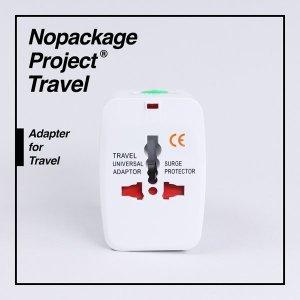 NPT 여행용 멀티 어댑터 전세계호환 해외여행 플러그
