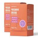 닥터바이엔자임 강아지 구토 췌장 소화효소 2개월