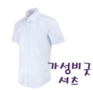 남자흰색와이셔츠 반팔 빅사이즈 (115 120) 가성비셔츠