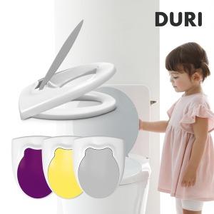 플러스 유아 아기 변기커버 (항균PP소재)