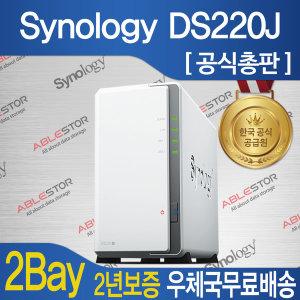 Synology DS220J NAS 스토리지 2베이 +공식총판+