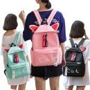 아동 여아 초등 학생 소풍 학원 책 가방 백팩 BB-235