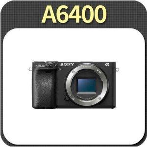 소니 알파 A6400 / 공식대리점