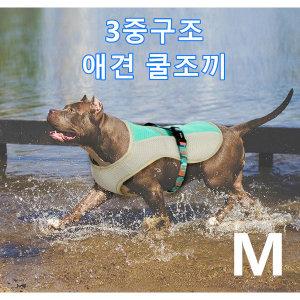 M 여름 애견 강아지옷 쿨조끼 매트 애견용품 줄CW0019