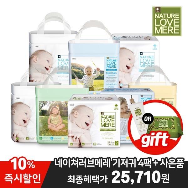 밴드/팬티기저귀 전라인 4팩 추가10%할인+사은품+무배