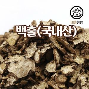 백출 75g 국내산 삽주 흰삽주 삽주뿌리