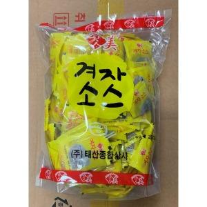 태산맛미 겨자소스3g(200입) 팩겨자 일회용겨자