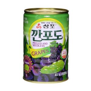 삼포식품 깐포도 400g