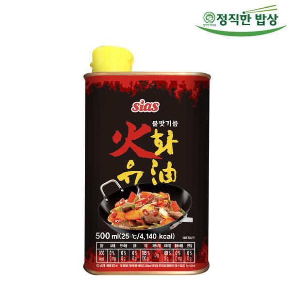 화유 불맛기름 500ml 화끈한 불향