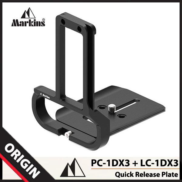 마킨스 L-플레이트 PC-1DX3 + LC-1DX3(캐논1DX Mark3)