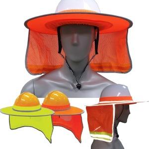 안전모용 햇빛 차단 그늘막 가리개 밴드 형광 주황색