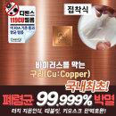 접착식 엘리베이터 승강기 구리 향균 10매 항균 필름