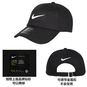 나이키 모자 여름 태양 모자 태양 보호 야구 모자