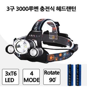 충전식 랜턴 LED 헤드랜턴 줌 3000루멘 3구헤드 아답x