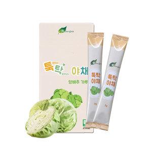 네이쳐그레인 유기농 이유식가루 툭탁야채 양배추가루