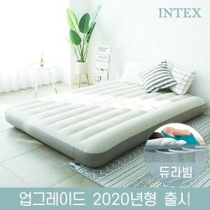 INTEX 에어매트 듀라빔 플러스 _퀸