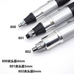 드라이버 802전동 전동 전기 800소형 직접연결식 801