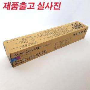 IT) 제록스 AP-V2060/V3060/V3065 국내정품/CT202508