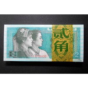 중국 1980년 2각 미사용 지폐 연번호 100매 관봉 다발