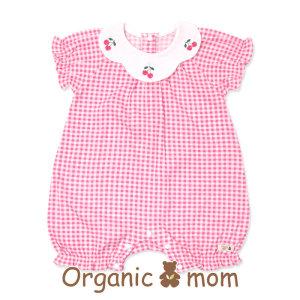 핑크체리반소우주복(MFM4QE01)