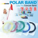 (무료배송/영국정품)폴라밴드 엑서사이즈 튜빙2m 빨강