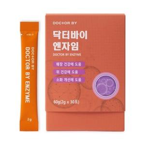 닥터바이엔자임 강아지 구토 췌장 소화효소 1개월