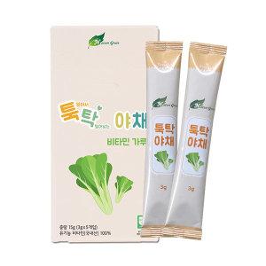 네이쳐그레인 유기농 이유식재료 툭탁야채 비타민가루