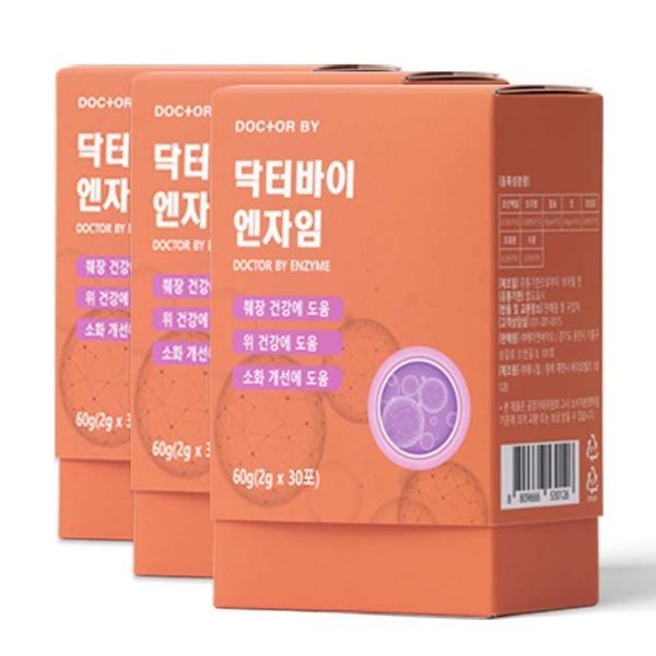 닥터바이엔자임 강아지 구토 췌장 소화효소 3개월