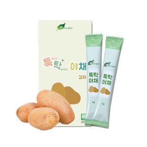 네이쳐그레인 유기농 이유식재료 툭탁야채 감자알갱이
