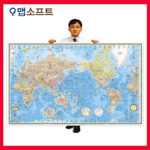 (맵소프트) 맵소프트 세계지도 와이드 대형 코팅형 2m X 1m 22cm 블루  엔틱  지형  행정  어린이  대서...