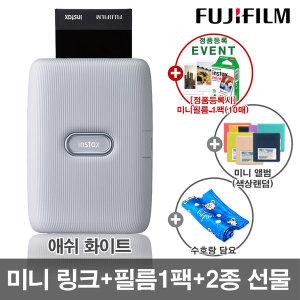 미니 링크/휴대용/포토 프린터 /애쉬 화이트/+2종 선물