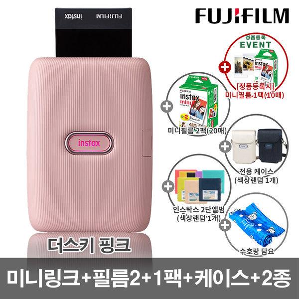 미니 링크/휴대용/포토 프린터 /핑크/필름+케이스+선물