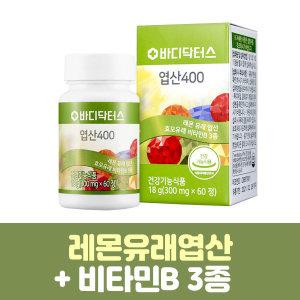 바디닥터스 엽산400 (2개월분) 임산부영양제/임신초기