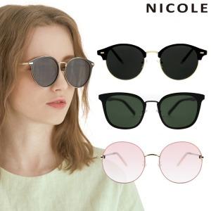 백화점 동일상품 균일가 세일 남녀공용 선글라스