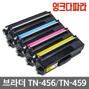 재생토너 TN-456 TN-459 HL-L8360CDW MFC-L8900CDW
