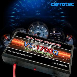 까로텍VS-1700Q 전압안정기/연비절감/출력상승/필수품
