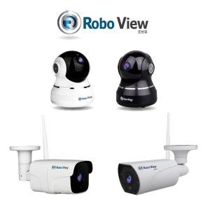 로보뷰 IP카메라 모음 해킹방지 CCTV 200만화소 홈캠