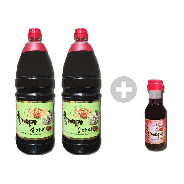 홍게맛간장 장아찌용소스1.8Lx2 사은품 200ml