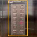 승강기 항균필름 접착식 향균필름 40cmX5m 스티커20매