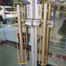 승강기 향균필름 접착식 항균필름 40cmX5m 스티커20매