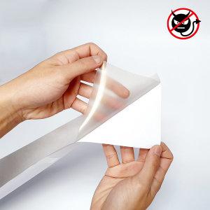 승강기항균필름 손잡이 접착식필름40cmX10m스티커40매