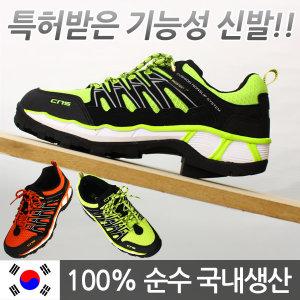 쿠노스 논슬립 2중쿠션 기능성 신발/등산화 트레킹화