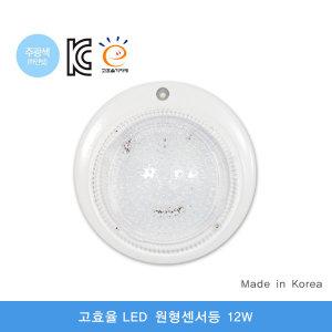 남영 LED 고효율 원형센서등 12W / 긴수명