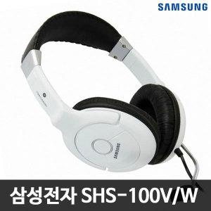 정품/프리미엄/헤드셋/고감도/게이밍 SHS-100W 화이트