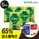 보스웰리아 30정 5박스 +루테인+밀크씨슬/더블증정