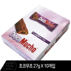 초코무초 27g x 10개입(1타) /초코바 초코무쵸