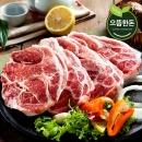 으뜸한돈  국내산 냉장 목살 500g+500g (구이용)
