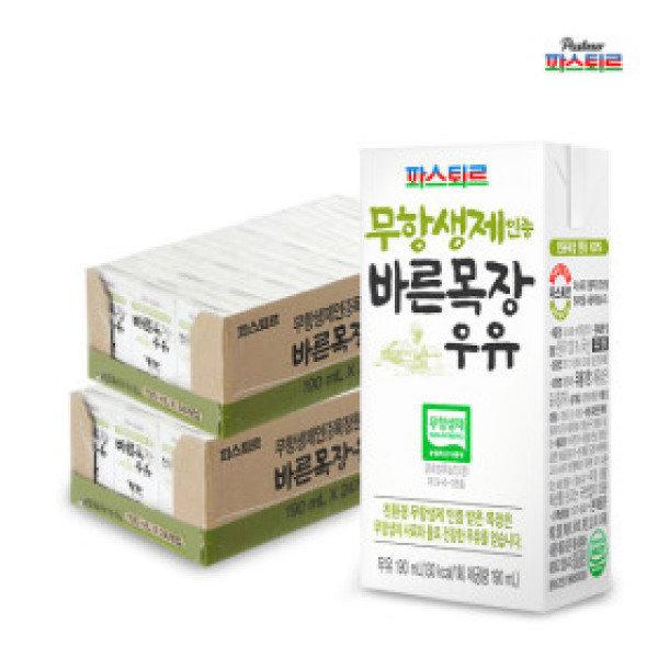 파스퇴르 무항생제 인증 바른목장 우유(190ml48입)/멸균우유